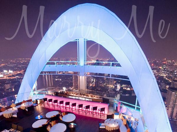 Red-Sky-Lounge-Centara-Bangkok
